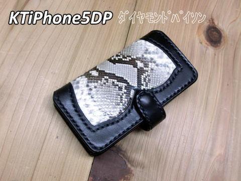 iPhone5ケース(ダイヤモンドパイソン)