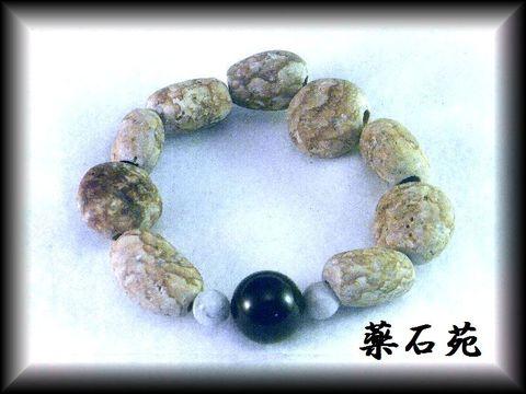 姫川薬石♪糸魚川翡翠♪オニキス 民芸調ブレスレット68g