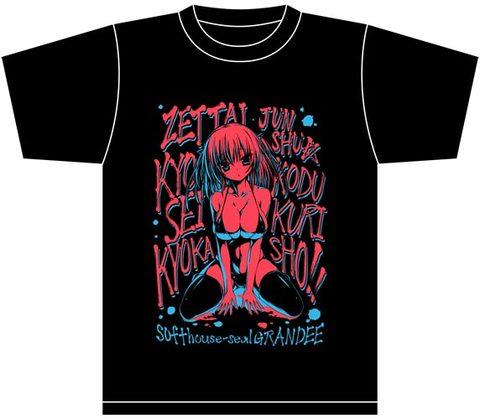 桐島凛 Tシャツ