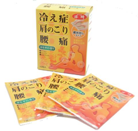 薬草配合浴剤