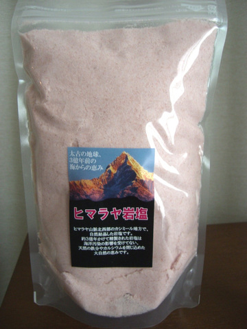 食用パウダー岩塩1kg