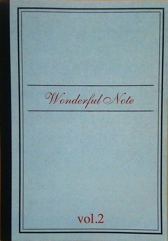 【50冊セット】超特価!限定企画!!第二弾!!!   Wonderful note vol.2