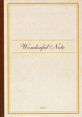 超特価!限定企画!Wonderful Note(30冊)