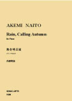 1096 秋を呼ぶ雨 Rain, Calling Autumn