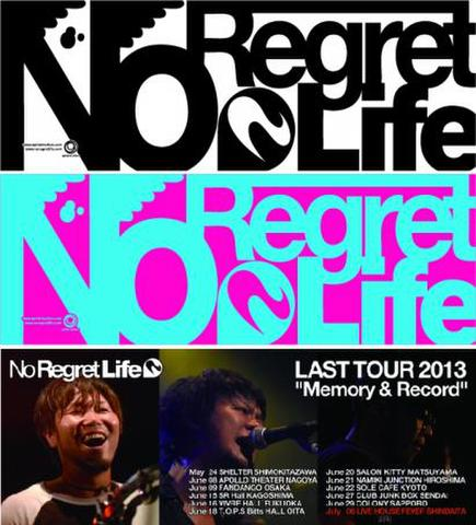 No Regret Life ステッカー3枚セット