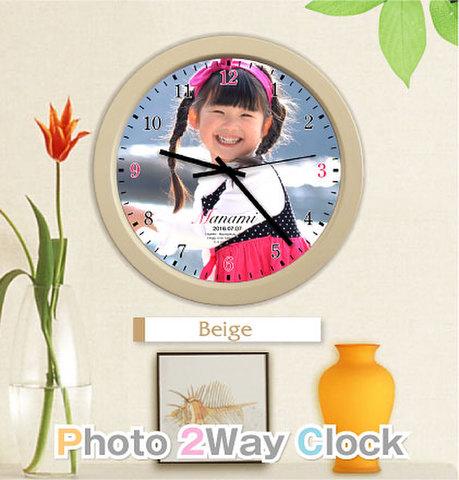 写真入り2way時計【ベージュ】