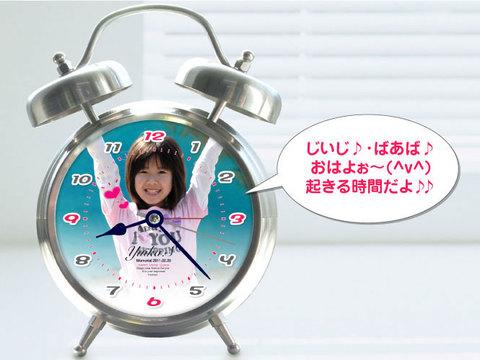 写真入り録音機能付目覚し時計【シルバー】(数字)