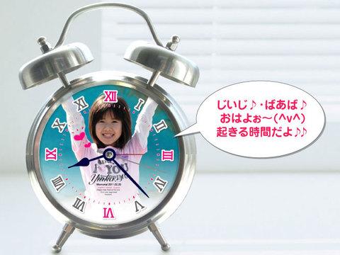 写真入り録音機能付目覚し時計【シルバー】(ローマ数字)