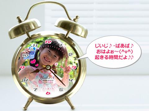 写真入り録音機能付目覚し時計【ゴールド】(数字)