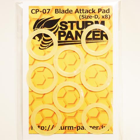 CP-07 ブレードアタックパッド 8枚セット