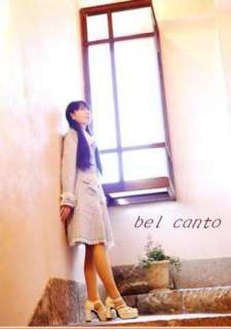 「bel cant」