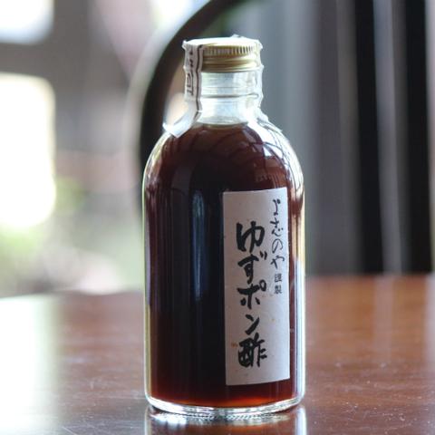 昭恋館よ志のや謹製 ゆずポン酢(200ml)