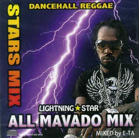 E-TA for LIGHTNING STAR / STARS MIX -ALL MAVADO MIX