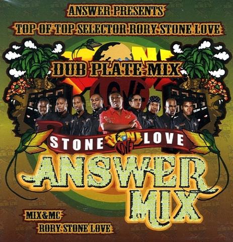 ANSWER MIX/RORY STONE LOVE DUB PLATE MIX