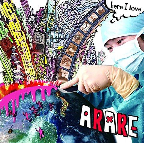HERE I LOVE / ARARE