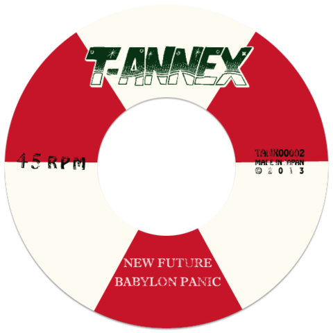 NEW FUTURE / TRUE LOVE BABYLON PANIC(7)