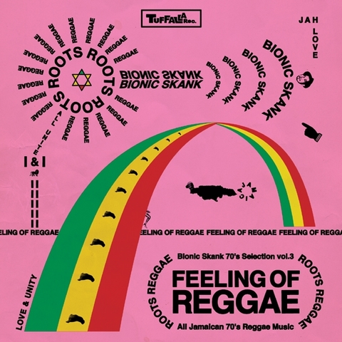 70's SELECTION vol.3 〜FEELING OF REGGAE〜