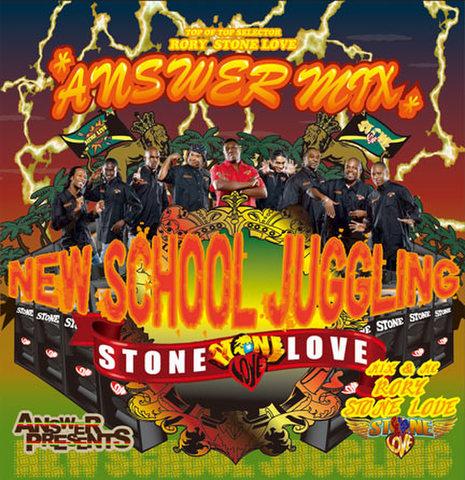 ANSWER MIX/NEW SCHOOL JUGGLING MIX