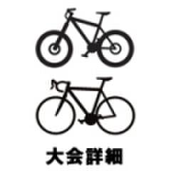 2017/04/02 姫セン サイクルエンデューロ[ソロ]
