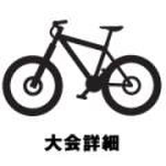2017/2/25 MTB耐久レースin菖蒲谷[W:ジュニア]