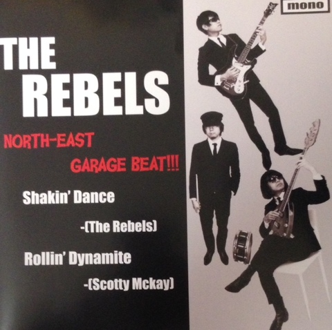 THE FADEAWAYS、THE REBELS(SPLIT 7ep)