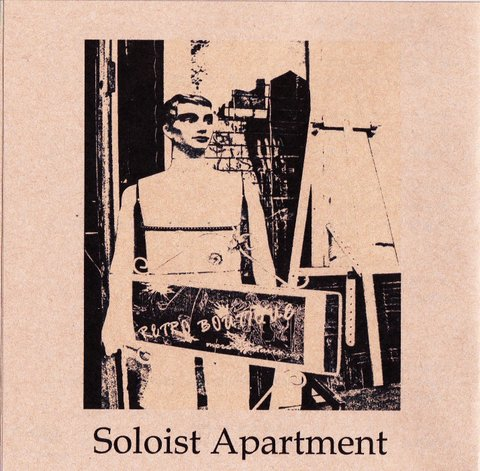 Soloist Apartment 1st Demo