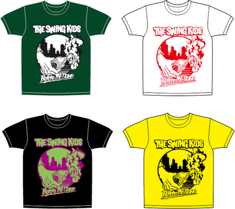 "【Tee】Men's""Before The Dawn""Tee Shirts - GREEN,WHITE,BLACK,YELLOW"