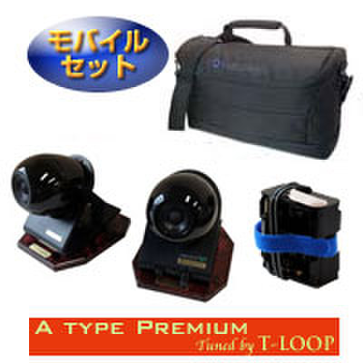 TIMEDOMAIN light A type Premium モバイルセット