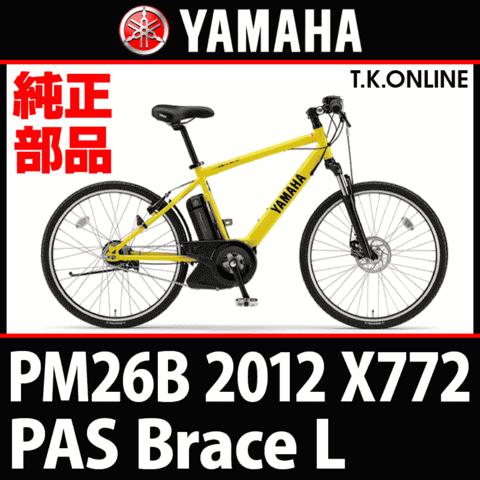 YAMAHA PAS Brace L 2012 PM26B X772用 リアスプロケット 20T +軸止クリップ