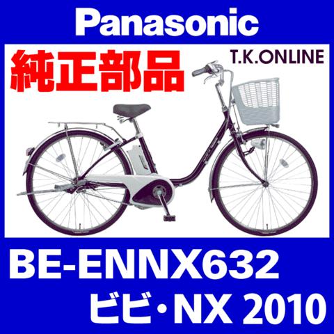 Panasonic BE-ENNX632用 ブレーキケーブル前後セット【代替品:Alligator社製:黒または銀】