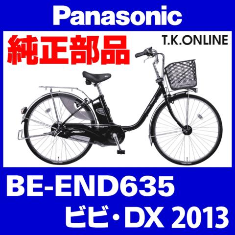 Panasonic BE-END635用 テンションプーリー