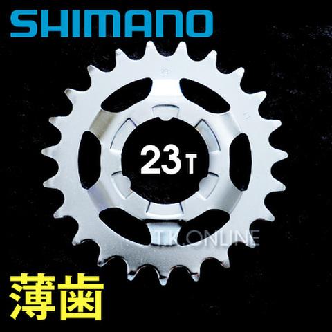 内装変速機用スプロケット薄歯 23T 皿型 クロムメッキ シマノ【即納】
