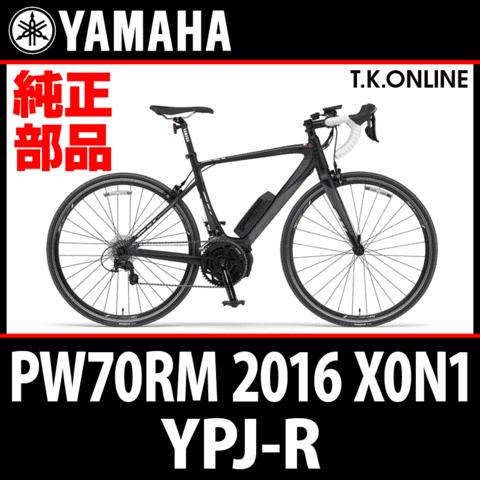 ヤマハ PW70RM YPJ-R 2016 X0N1用 ディスプレイユニット