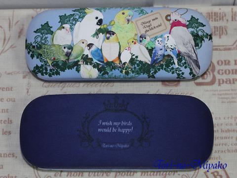<オリジナル>メガネケース!羽根の森のお喋り集会