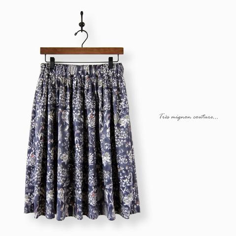 リバティ Yoshie ギャザースカート (グレー)