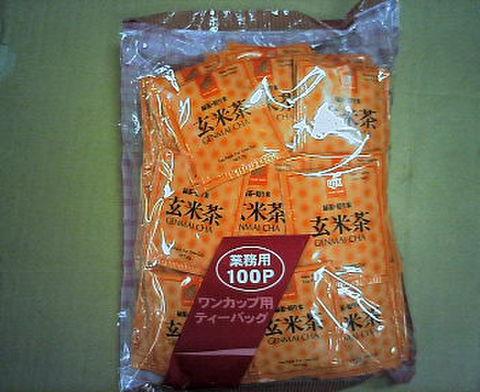 TB-002 玄米茶ティーバッグ100p
