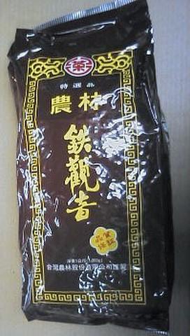 U-003 業務用鉄観音茶 1kg
