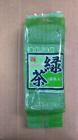 TB-徳用緑茶50袋