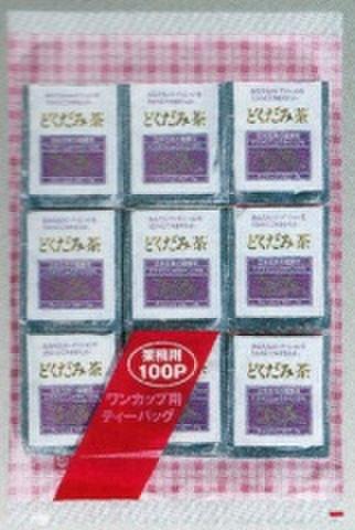 KB-005どくだみ茶100p