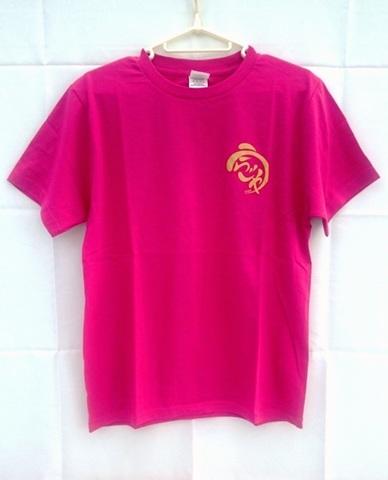 うらじゃTシャツ ピンク【2015年モデル】サイズS