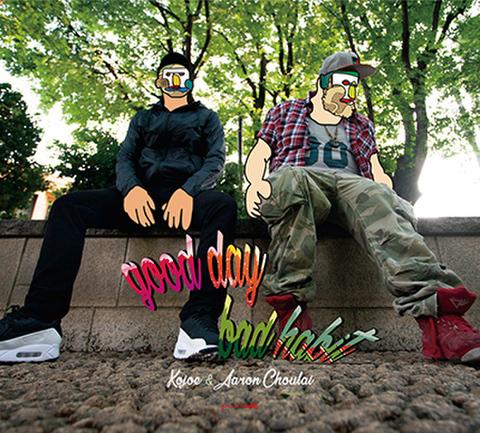 KOJOE&AARON CHOULAI good day bad habit CD