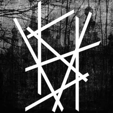 HESSIAN / PALE CREATION split LP