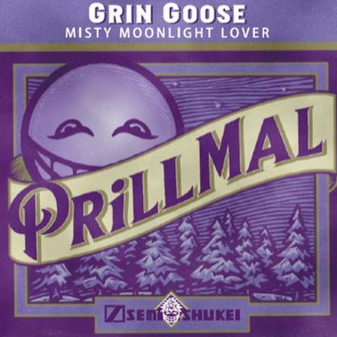 GRINGOOSE   Misty Moonlight Lover MIX CD