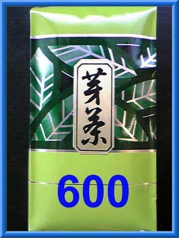茶師文男の【芽600】