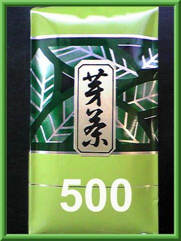 茶師文男の【芽500】