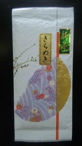 【茶師の極 きらめき】50g