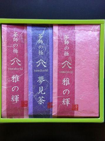 桜草 sakurasou