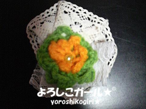 ヘアーピン よろしこの花(イエロー&グリーン)002