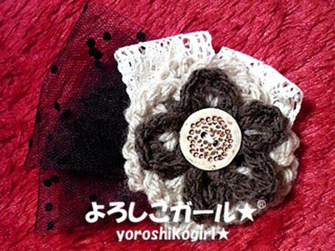 ヘアーピン・バッチ よろしこの花(チョコレート&アイボリー)003