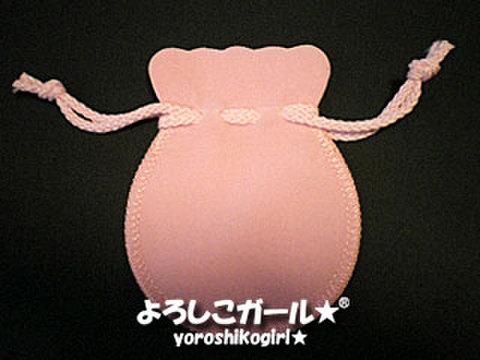 保存ポーチ 巾着型(小)